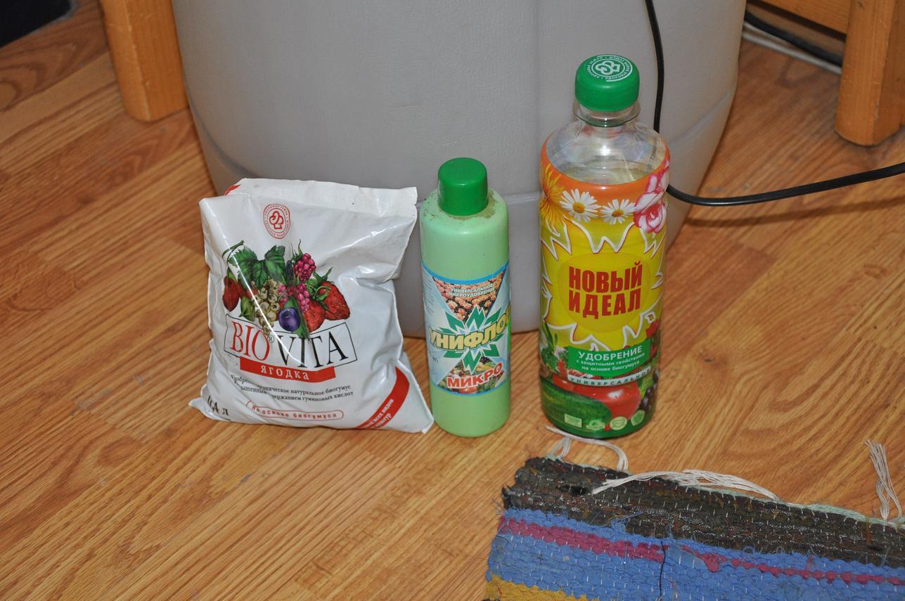 Как сделать вытяжку из азофоски